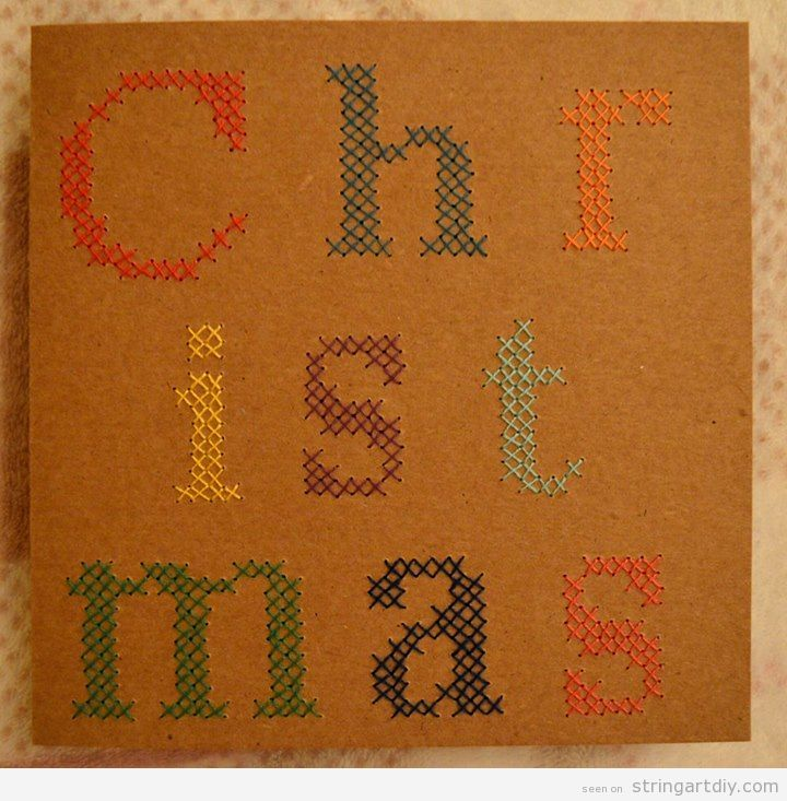 String Art Christmas Card DIY