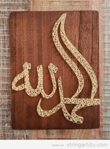 Arabic String Art Alhamdulilah