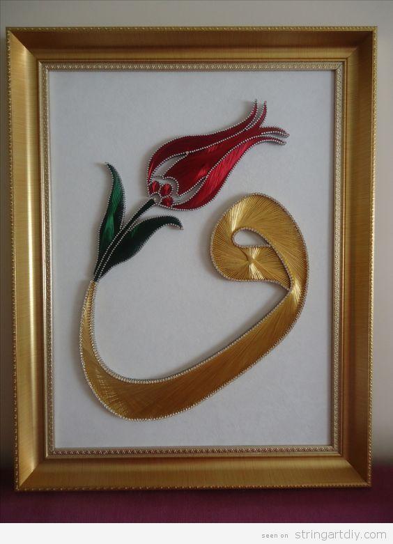Arabic String Art Letter guau 2