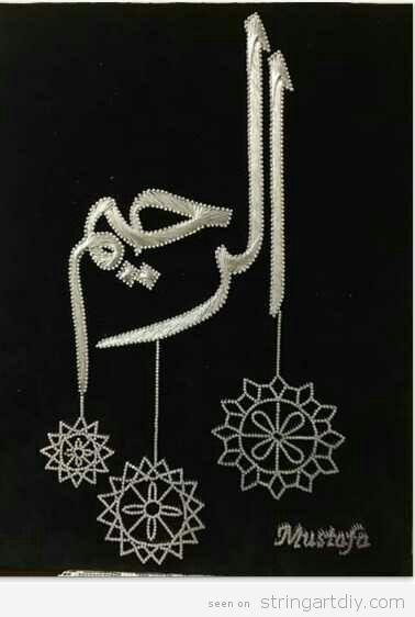 Arabic String Art the merciful