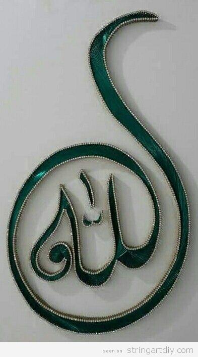 Arabic String Art Allah 2